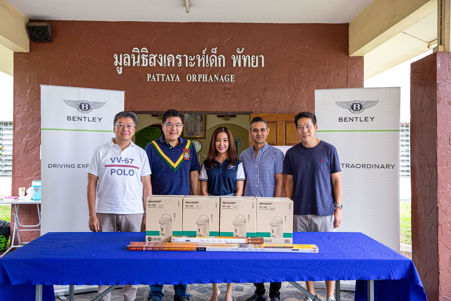 Bentley Extraordinary Lifestyle Drive @Pattaya